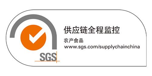 SGS MARK供应链全程监控标志