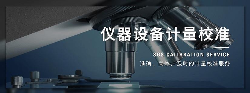 力学测量仪器校准