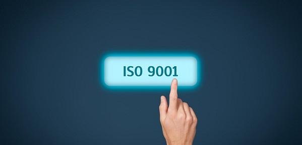 ISO 9001:2015内审员