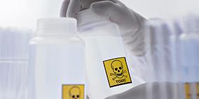 实验室试剂耗材及标准物质管理